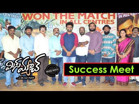 miss-match-movie-team-successmeet-event