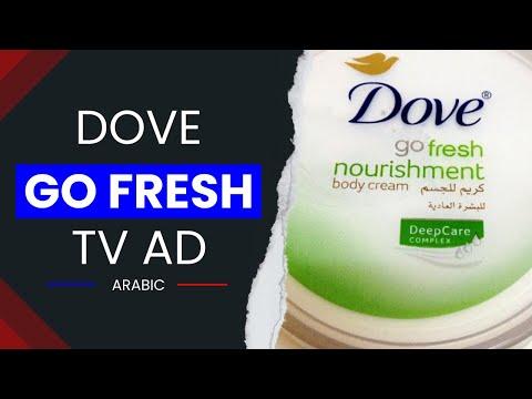 Dove Stay Fresh TVC