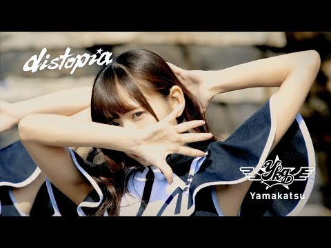 『distopia』フルPV ( #Yamakatsu #山口活性学園  #山活 )