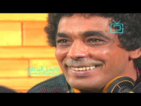 لقاء نادر - محمد منير يتحدث عن صفات أهل النوبة
