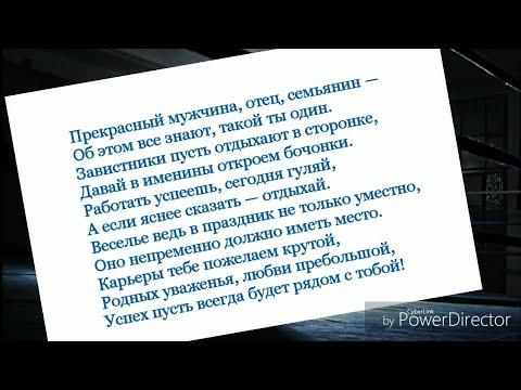 Стихи я желаю счастья людям