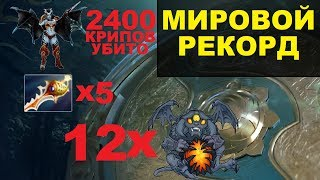 ПОБИТ МИРОВОЙ РЕКОРД DOTA 2 НА INTERNATIONAL 2017 | EMPIRE vs VEGA EPIC GAME