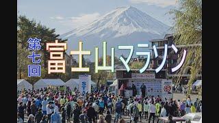 2018 第7回 富士山マラソン Go!Go!NBC!