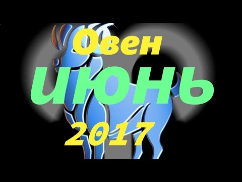 Гороскоп на май 2017 таро видео