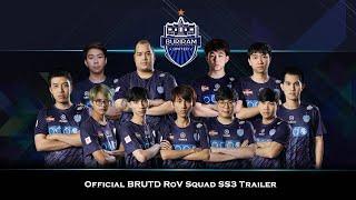 Buriram United RoV Squad 2019 Video Presentation