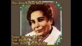 Meri Ammi Ka Raj Bhala-Shamshad Begum-Khandan (1942