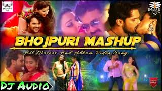 Best Bhojpuri Song Mashup Nonstop Dj Remix Mix By DjMaza