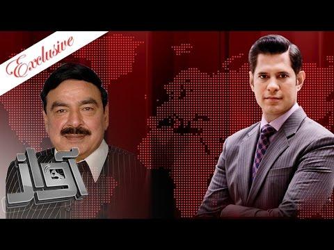 Sheikh Rasheed Exclusive | Awaz | SAMAA TV | 13 Mar 2017