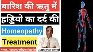 Homeopathic medicine for acidity gas indigestion explain - Thủ thuật