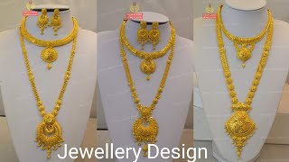 Gold Rani Haar Design   Long Gold Necklace   Short Gold Necklaces   Gold Rani Haar Necklace Set