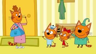 Три кота мультик 11 - 15 серии   Сборник