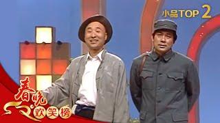 1990年央视春节联欢晚会 小品《主角与配角》 陈佩斯|朱时茂| CCTV春晚