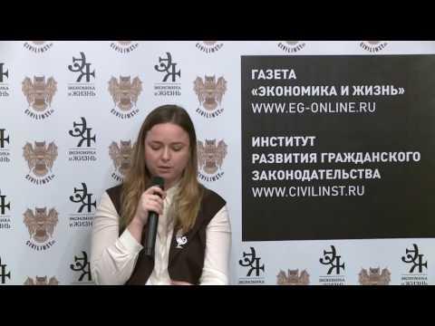 Анна Хохлова. Что может сделать антимонопольный орган для предпринимателя