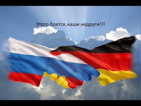 ТО ЧТО СКРЫВАЮТ!!!  ФРГ как и РФ не существует  Весь МИР мертвых