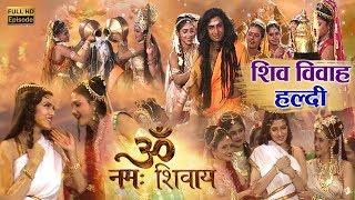 Episode 5 || Om Namah Shivay