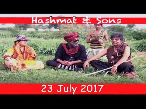 Raja Jee | Hashmat & Sons | SAMAA TV | 23 July 2017