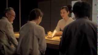 Suntory HIBIKI Harmony Bar with HIBIKI Glass