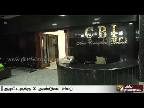 DA-Case-CBI-court-grants-2-years-jail-term-for-BSNL-official