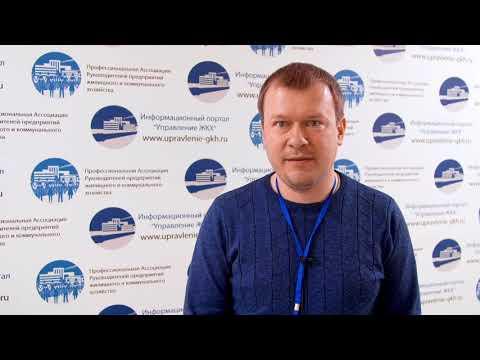 Бахматов Андрей Сергеевич