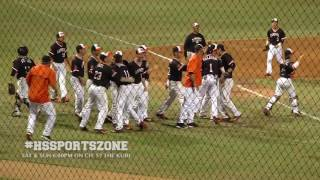 Alvin Yellowjackets vs La Porte Bulldogs 5-7-16