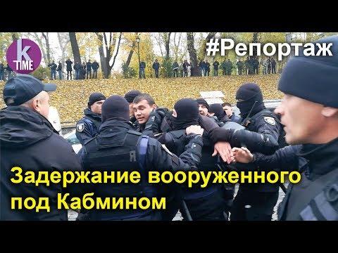 Блогер задержан во время митинга Ляшко (ВИДЕО)