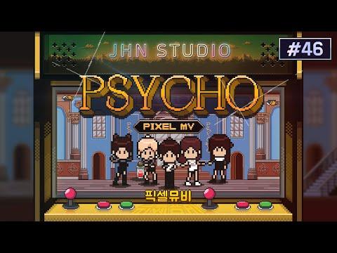 download lagu mp3 mp4 Psycho Bit, download lagu Psycho Bit gratis, unduh video klip Psycho Bit