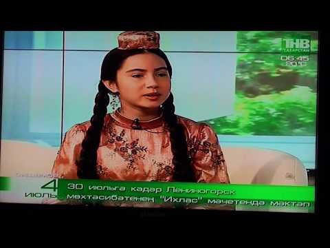 , title : 'Саида Мухаметзянова - интервью перед поездкой в США.'