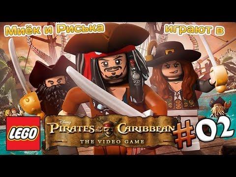 Миёк и Риська играют в [LEGO Pirates of the Caribbean] Глава 2: Тортуга