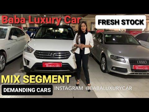 Baba Luxury Car | Mix Segment Low Price...!!!