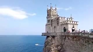 Замок Ласточкино Гнездо. The Swallow