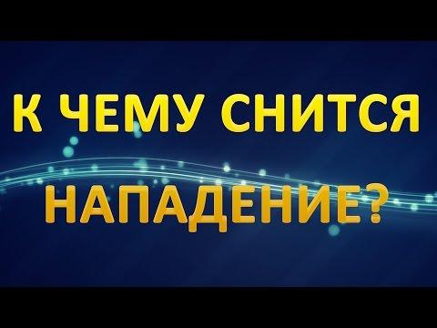 Красноярск где пройти обследование на паразитов