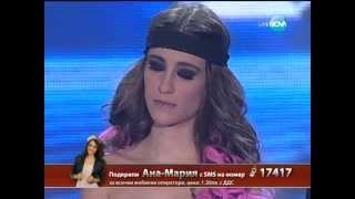Ana Maria Yanakieva   Because Of You   X Factor Bulgaria 2013   Live 10   05.12.2013