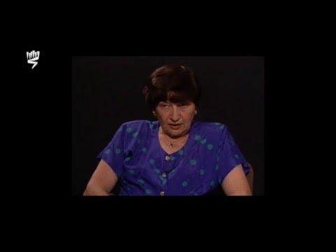 ניצולת השואה ציפורה איזבוצקי מספרת על אחת הילדות שהגיעו לבית הילדים בשאמוני שבצרפת