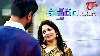 UTTARAM.Com | New Telugu Short Film 2017 | Directed by Aditya Kiran | #TeluguShortFilms