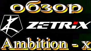 Zetrix ambition x axs 892mh
