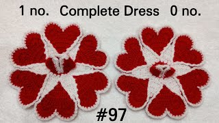 Valentine Day Special Crochet Dress For Laddu Gopal / Kanhaji #97 (Complete Dresses With  Choli )