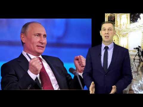 Путин СПЧ Большая ЗАЧИСТКА