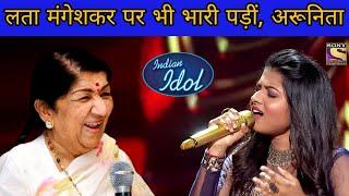 Lata Mangeshkar VS Arunita Kanjilal Indian Idol 12 - Real Singing Fight of Both Singers 2021 ||