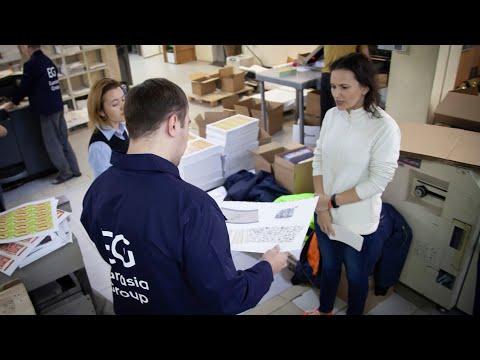 Шеф-монтаж оборудования для производства бумажных стаканов