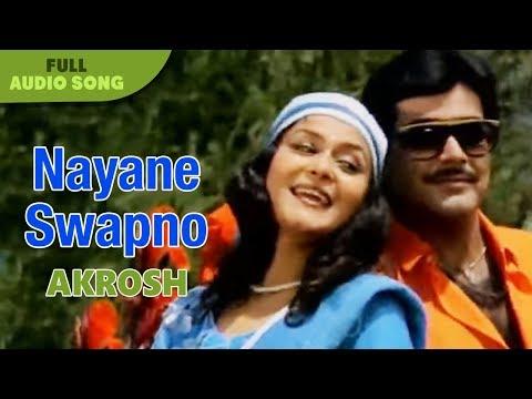 Nayane Swapno   Asha Bhonsle and  Shylendra Singh   Akrosh   Bengali Movie Song