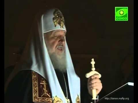 Покаянный канон Андрей Критского, понедельник