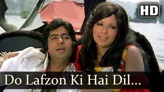 The Great Gambler   Do Lafzon Ki Hai Dil Ki Kahani   Amitabh Bachchan   Zeenat Aman   Asha Bhosle