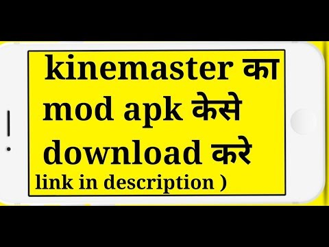kinemaster pro prime indir (Linkli !) - смотреть онлайн на