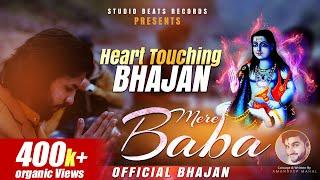 Heart Touching -Baba Balaknath Bhajan -Mere Baba