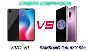 VIVO V9 VS SAMSUNG GALAXY S9(+) PLUS CAMERA TEST COMPARISON IN DETAIL ( BATTLE )