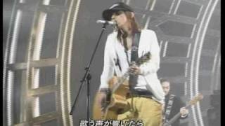 LastSong/清春