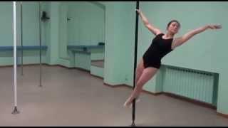 My Pole Ballet