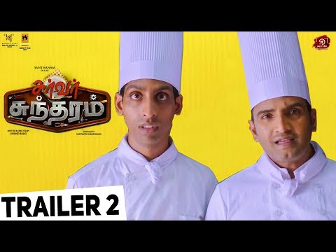 Server Sundaram Official Trailer 2 | Santhanam, Va..