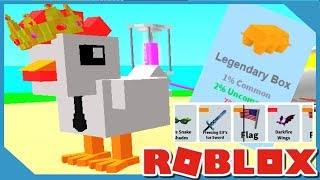 HOW POWERFUL ARE LEGENDARY BOXES IN ROBLOX EGG FARM SIMULATOR