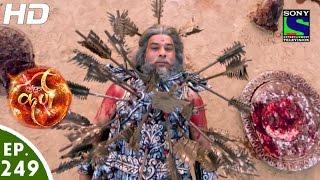 Suryaputra Karn - सूर्यपुत्र कर्ण - Episode 249 - 22nd May, 2016